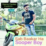 Sooper Boy -  Sab Baakar Ha