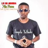 Yile Piano  ( Vocal Amapiano ) By Lui No Mbhuda