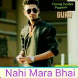 Guru - Nahi Mere Bhai