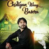 Raju Vijaypuria - Chidiyan Wang Basera