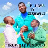 Ikuwe Impendulo  By Neliswa Dlamini